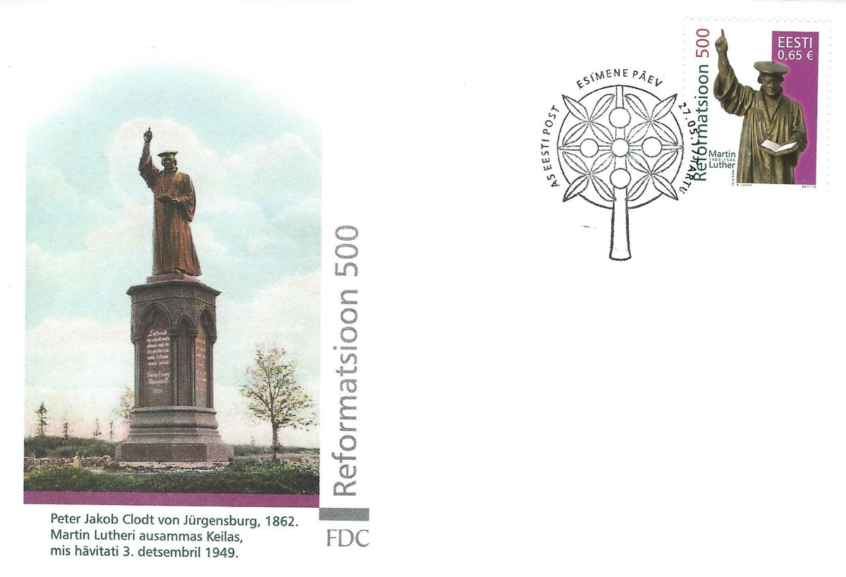 FDC, ESTONIA, 2017, 500 Jahre Reformation, Reformatin, Briefmarken, Luther